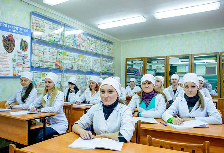 Медицинский колледж Запорожского государственного медицинского университета