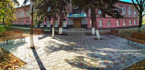 Изюмский медицинский колледж