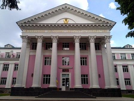 ВНМУ им. М.И.Пирогова