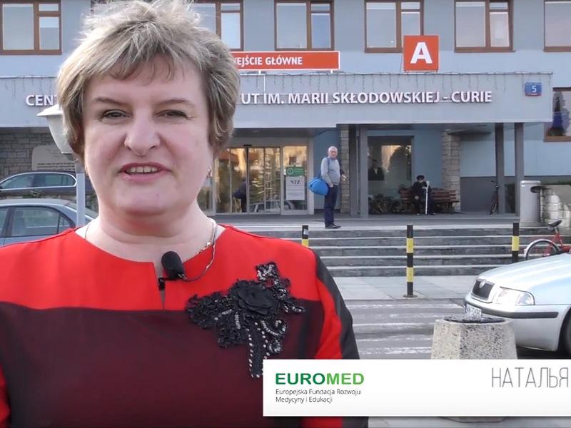 В апреле состоялась стажировка по специализации в польском центре онкологии